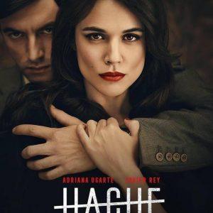 hache-219335260-large